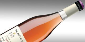 Vino rosado de Rioja