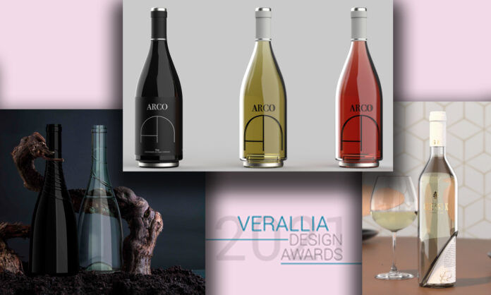 Diseño botellas de vino